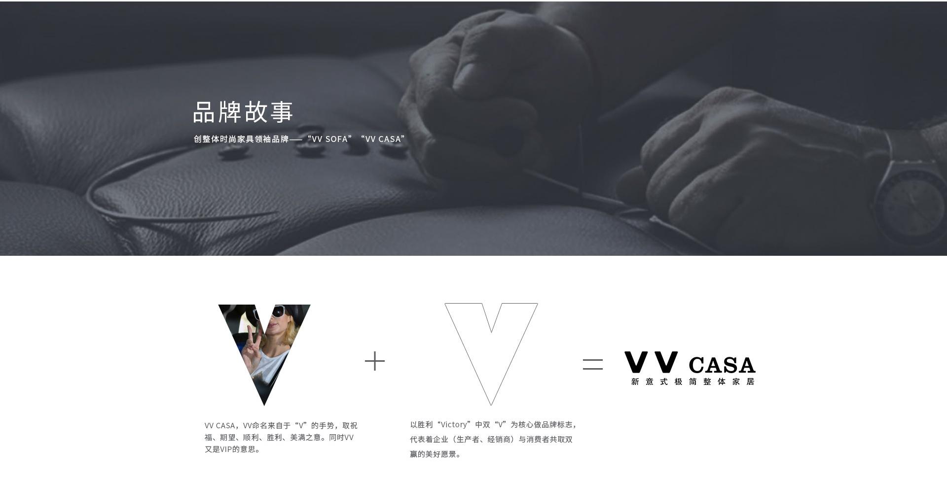 品牌2_看图王.jpg